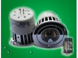 5W Color-changing Led Light