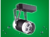 3w led track lighting systems