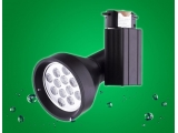 9w/12w dimmable led track lighting
